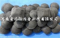 锰尘、锰矿粉千赢官方下载千赢体育官网