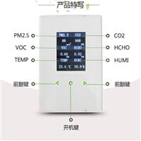 博物馆壁挂式智能环境监测仪 rs485总线等多种数据传输方式