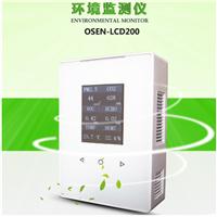 室内环境在线监测系统 智能型室内环境监测仪 室内空气质量测量仪