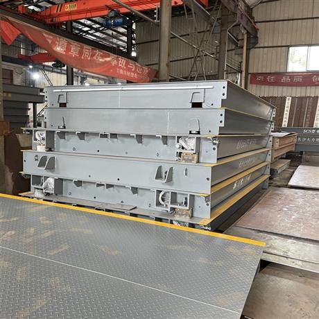 湖南电子秤地磅厂家 大型汽车地磅150吨价格