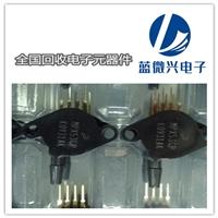 收购工厂三极管 贴片电子元件收购