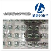 收购贴片电子料公司 进口IC芯片回收