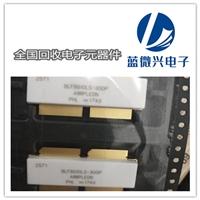 各型号三极管回收公司 回收贴片电子料公司