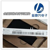 工厂三极管回收公司 贴片三极管回收