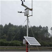 高速公路自动气象监测系统