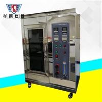 MU3326纸面石膏板防火性能测定仪GB/T9775-2008