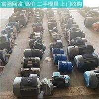 广州萝岗区永和镇废铁回收 回收废铁近况价格
