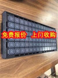 高价回收手机主板芯片_欢迎来电