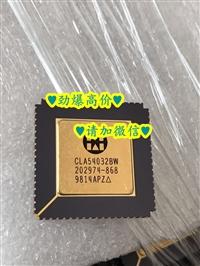 高价回收美国微芯芯片_今日行情
