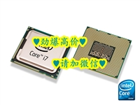 奉贤回收Infineon芯片_欢迎来电