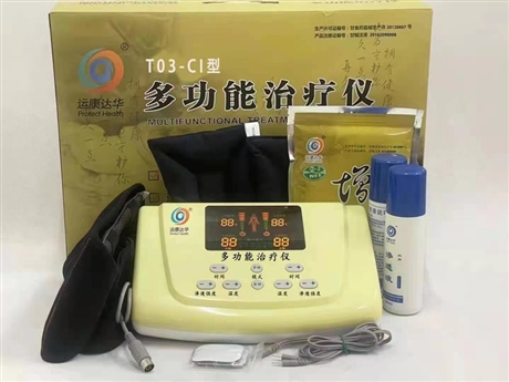 T03-C 中药提速针灸治疗仪 深圳运康达华科技有限公司