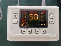 T03-C1型多功能治疗仪 康达中低频治疗仪供应商