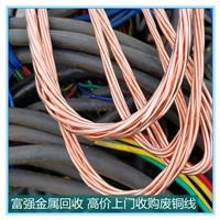 今日紫铜回收价格表 广州市黄埔废铜回收行情