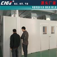 耐候老化试验房 模拟高温环境 恒温可控
