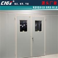 熟化室 温度时间可调可控 粘合剂固化房