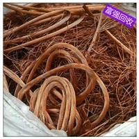 佛山顺德废铜回收厂家 紫铜回收价格