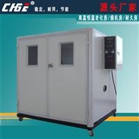 老化柜 高温恒温 移动式或房间式 大小可定