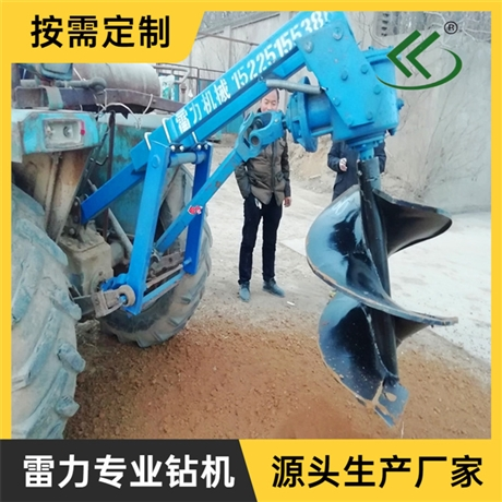 植树挖坑机拖拉机种植钻坑机快捷