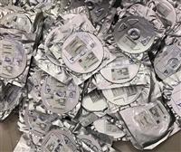 实力终端电子回收,价高同行