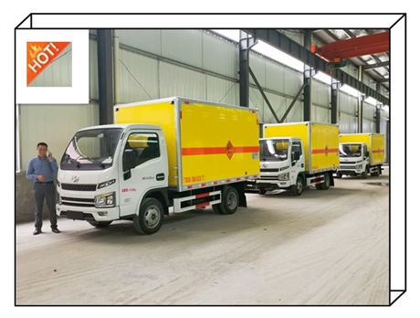 跃进福运小型爆破器材运输车 1.495吨民爆配送车 火工品运输车 爆破运输车价格