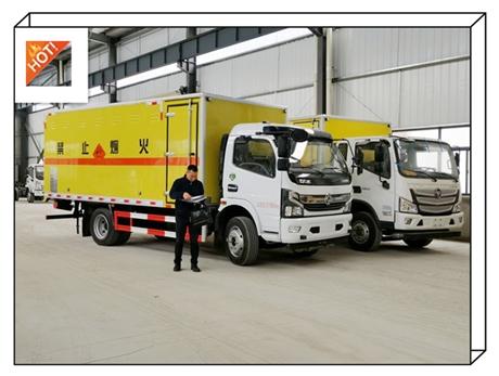 全车型,吨位/尺寸可选,东风多利卡5米1国六危险品运输车