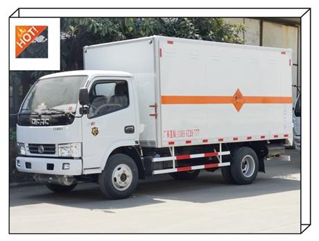 东风4吨4.15米国六蓝牌,质高价惠,东风多利卡危险品运输车