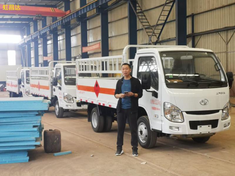 拉液化气的危险品车 瓶装液化气小型运输车 煤气罐运输车价格 国六气瓶运输车生产厂家