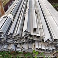 广州荔湾区废铝回收价格 荔湾废铝回收公司电话