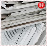 南沙区304不锈钢回收电话 本月高价回收不锈钢
