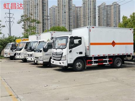 全国送车,燃油/环保公告齐全,福田欧马可单排或排半 火工品运输车