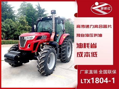 奇台县洛阳路通拖拉机经销处 180马力四轮驱动轮式拖拉机 厂家直供