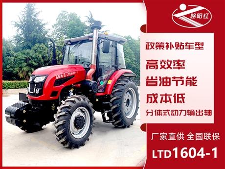 奇台县洛阳路通拖拉机经销处 160马力四轮驱动轮式拖拉机 厂家直供