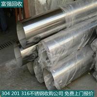废不锈钢钢板304价格表 花都废不锈钢回收