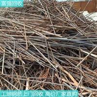 废螺纹钢回收价格 增城废铁回收价格行情