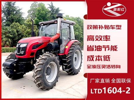 奇台县洛阳路通拖拉机经销处 160马力六缸农用四轮驱动拖拉机  厂家直供
