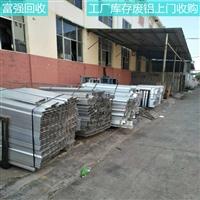 铝价格今日铝价行情明天铝价 番禺区废铝回收