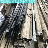 广州废铝回收 废铝线回收公司