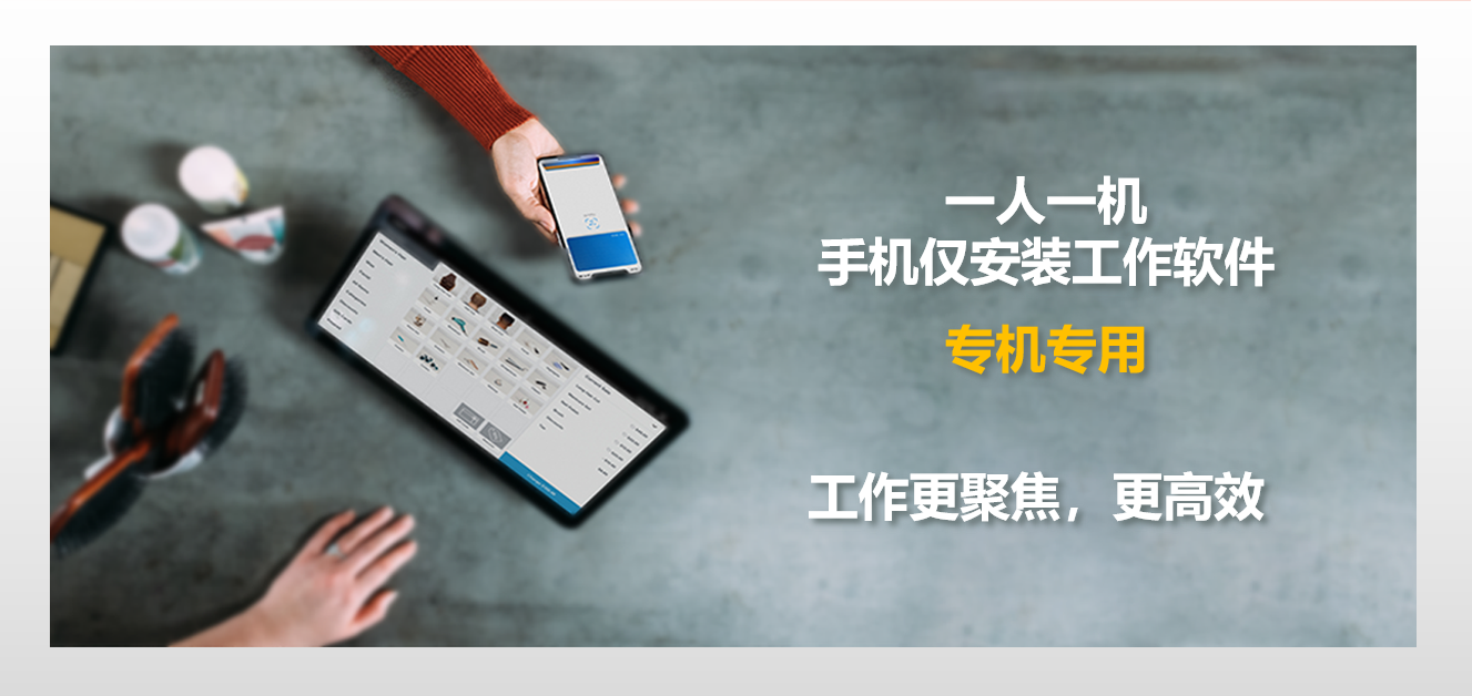 拓赢手机系统购买,(广西拼多多培训),拓赢手机系统介绍