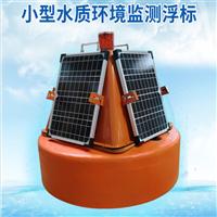 浮标式水质在线分析仪 多参数水质在线监测技术规范
