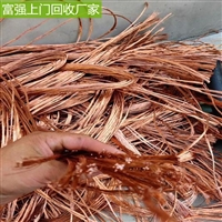 回收废旧废铜 今日废铜线回收价格 番禺区废铜回收