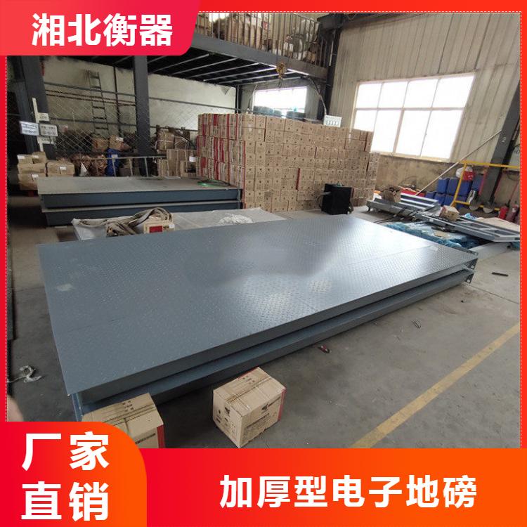 宁波外贸出口电子小地磅1-3吨 英文版scs2t电子平台秤