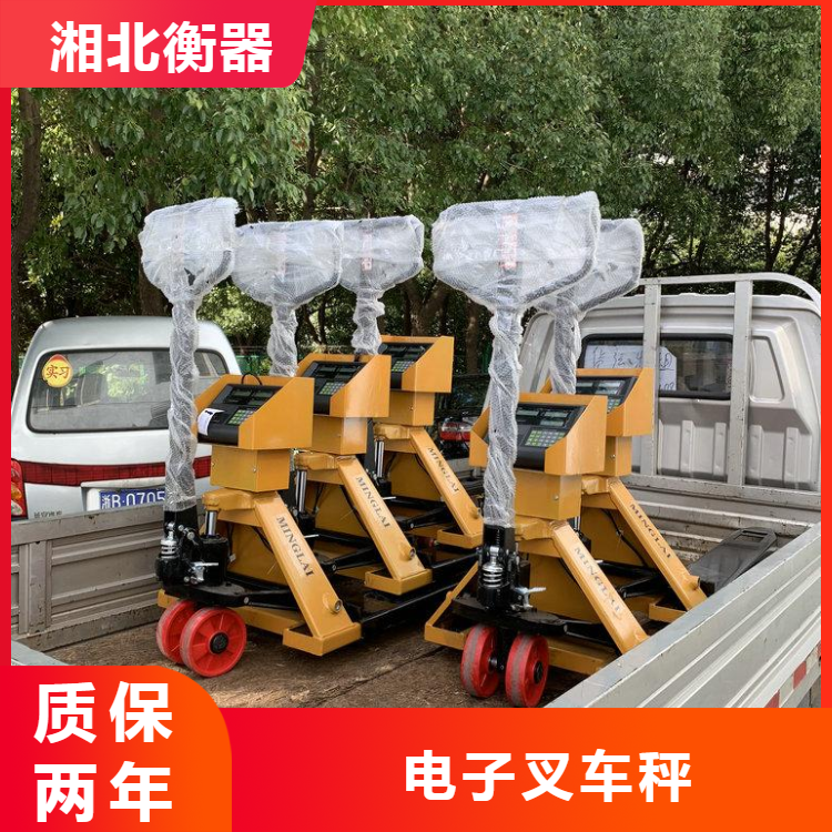 耀华A12E2吨电子叉车秤 手动液压称重叉车 物流搬运好帮手