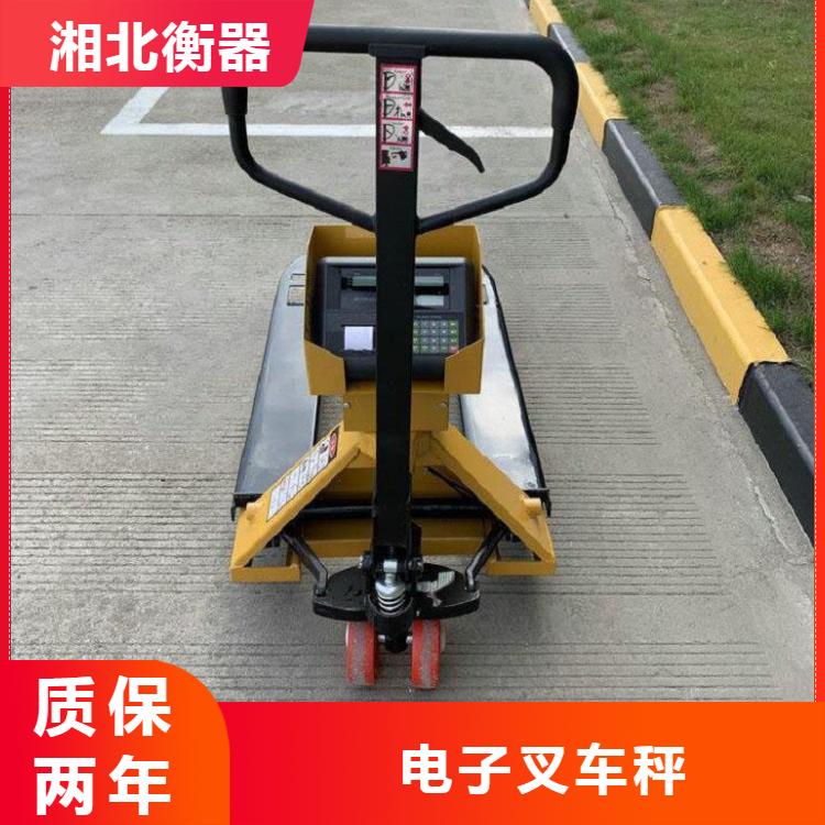 湘北电子叉车秤1吨2吨3T移动地磅叉车带电子称 湖北叉车磅秤