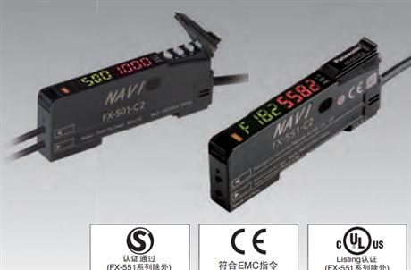 日本松下SUNX光纤传感器原装进口在线销售