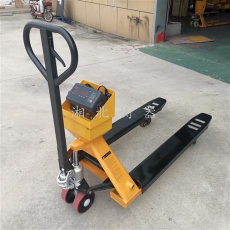 定制叉车秤 带电子秤液压搬运车 手动液压叉车称重1-3吨移动托盘秤